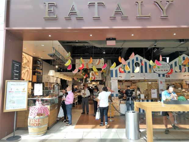 Boston Eataly_censored
